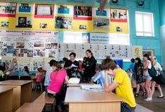 Επιτροπή εκλογής του institutio τριτοβάθμιας εκπαίδευσης στοκ φωτογραφία με δικαίωμα ελεύθερης χρήσης