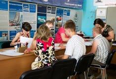 Επιτροπή εκλογής του institutio τριτοβάθμιας εκπαίδευσης στοκ εικόνα