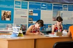 Επιτροπή εκλογής του institutio τριτοβάθμιας εκπαίδευσης στοκ φωτογραφία