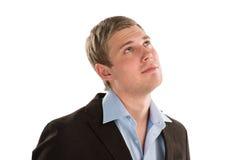 Επιτυχής νέος επιχειρηματίας που κοιτάζει μακριά Στοκ Εικόνα