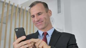 Επιτυχία εορτασμού ατόμων χρησιμοποιώντας Smartphone φιλμ μικρού μήκους