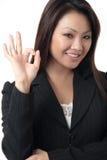 επιχείρηση που δίνει τη γυναίκα Στοκ φωτογραφία με δικαίωμα ελεύθερης χρήσης