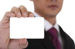 Επιχειρηματίας με την κάρτα Στοκ εικόνα με δικαίωμα ελεύθερης χρήσης