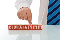 επιχειρηματίας ομάδων δ&epsilon στοκ εικόνα με δικαίωμα ελεύθερης χρήσης