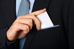 Επιχειρηματίας σε ένα κοστούμι Στοκ φωτογραφίες με δικαίωμα ελεύθερης χρήσης
