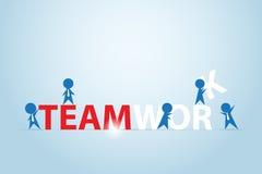 Επιχειρηματίες που συγκεντρώνουν τη λέξη ομαδικής εργασίας, επιχειρησιακή έννοια ελεύθερη απεικόνιση δικαιώματος