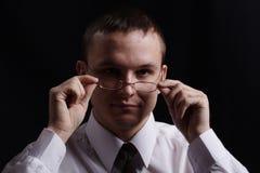 επιχειρησιακά γυαλιά Στοκ φωτογραφίες με δικαίωμα ελεύθερης χρήσης