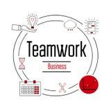 Επιχειρησιακές παραγωγικότητα και επιτυχία Στοκ Εικόνες