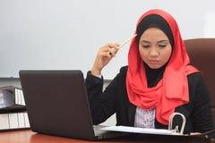 Επιχειρησιακή έννοια Muslimah Στοκ φωτογραφία με δικαίωμα ελεύθερης χρήσης