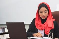 Επιχειρησιακή έννοια Muslimah Στοκ Φωτογραφία