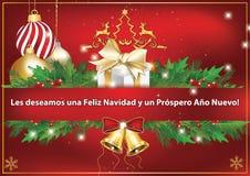 Επιχειρησιακή ισπανική ευχετήρια κάρτα Στοκ εικόνα με δικαίωμα ελεύθερης χρήσης