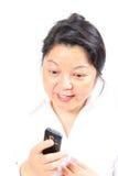 επιχειρησιακή κινεζική &epsi στοκ εικόνες με δικαίωμα ελεύθερης χρήσης
