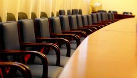 επιχειρησιακή συνεδρία&si Στοκ εικόνα με δικαίωμα ελεύθερης χρήσης