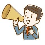 Επιχειρησιακό άτομο που κραυγάζει με megaphone στοκ εικόνα