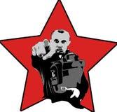 επιχειρησιακό αστέρι Ελεύθερη απεικόνιση δικαιώματος