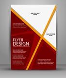 Επιχειρησιακό ιπτάμενο, φυλλάδιο Στοκ εικόνες με δικαίωμα ελεύθερης χρήσης