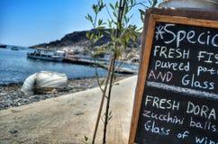 Επιλογές θαλασσίως Στοκ φωτογραφία με δικαίωμα ελεύθερης χρήσης