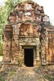 Εποχή Angkor ναών Chamres Prasat Στοκ φωτογραφία με δικαίωμα ελεύθερης χρήσης