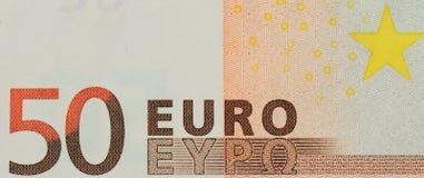 ένα στενό βλέμμα του ευρο- τραπεζογραμματίου της ονομαστικής αξίας 50   Στοκ Φωτογραφίες