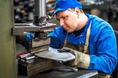 Εργαζόμενος στη βιομηχανία μετάλλων στοκ εικόνα