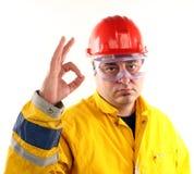 εργαζόμενος Στοκ εικόνα με δικαίωμα ελεύθερης χρήσης