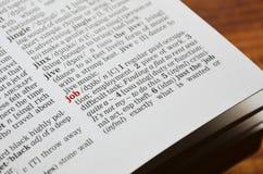 Εργασία λέξης που απομονώνεται Στοκ φωτογραφία με δικαίωμα ελεύθερης χρήσης