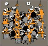 εργασία ανθρώπων ελεύθερη απεικόνιση δικαιώματος