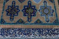 Εργασία κεραμιδιών στο μουσουλμανικό τέμενος Kabud Στοκ φωτογραφία με δικαίωμα ελεύθερης χρήσης