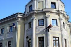 Εργασία στην ασφάλεια #2 Στοκ εικόνα με δικαίωμα ελεύθερης χρήσης