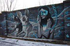 Εργασία τέχνης Στοκ φωτογραφία με δικαίωμα ελεύθερης χρήσης