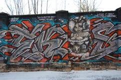 Εργασία τέχνης Στοκ εικόνα με δικαίωμα ελεύθερης χρήσης