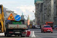 Εργασία Στοκ εικόνες με δικαίωμα ελεύθερης χρήσης
