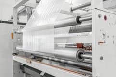 Εργαστήριο για την παραγωγή του πολυαιθυλενίου Στοκ φωτογραφία με δικαίωμα ελεύθερης χρήσης