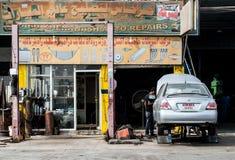 Εργαστήριο επισκευής αυτοκινήτων Στοκ φωτογραφία με δικαίωμα ελεύθερης χρήσης