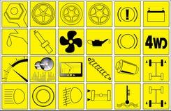 εργαστήριο οχημάτων συσ&tau Στοκ Εικόνα