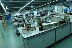 εργαστήριο Στοκ φωτογραφία με δικαίωμα ελεύθερης χρήσης