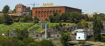 Εργοστάσιο κονιάκ σε Jerevan Στοκ εικόνες με δικαίωμα ελεύθερης χρήσης