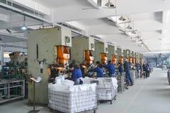 Εργοστάσιο της Ασίας Στοκ εικόνα με δικαίωμα ελεύθερης χρήσης