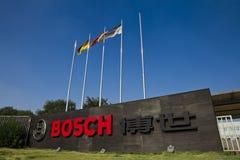 Εργοστάσιο Bosch στοκ φωτογραφία με δικαίωμα ελεύθερης χρήσης