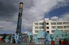 Εργοστάσιο StreetArt Μπέρμιγχαμ κρέμας στοκ φωτογραφία με δικαίωμα ελεύθερης χρήσης