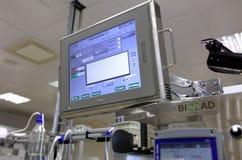 Ερευνητικό εργαστήριο της επιχείρησης BIOCAD βιοτεχνολογίας Στοκ Φωτογραφίες