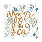 Εσείς, εγώ και η θάλασσα ριγωτό διάνυσμα prelambulator καρτών ανασκόπησης διανυσματική απεικόνιση