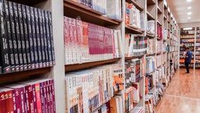 Εσκί Σεχίρ, Τουρκία - 11 Αυγούστου 2017: Μυθιστορήματα στην επίδειξη σε D&R BO στοκ εικόνα