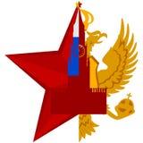 ΕΣΣΔ-Ρωσία-1 Στοκ εικόνα με δικαίωμα ελεύθερης χρήσης
