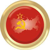 ΕΣΣΔ Στοκ εικόνες με δικαίωμα ελεύθερης χρήσης