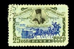 ΕΣΣΔ - CIRCA 1958: Ένα γραμματόσημο που τυπώνεται στην ΕΣΣΔ (Ρωσία) παρουσιάζει θόριο Στοκ Εικόνα
