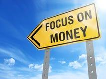 Εστίαση στο σημάδι χρημάτων διανυσματική απεικόνιση