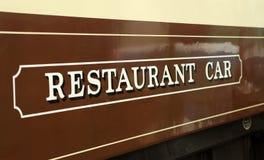 εστιατόριο αυτοκινήτων Στοκ εικόνα με δικαίωμα ελεύθερης χρήσης