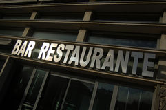 εστιατόριο εισόδων ράβδω& Στοκ Εικόνες