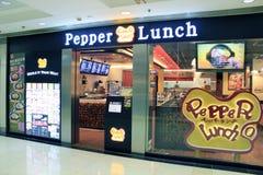 Εστιατόριο μεσημεριανού γεύματος πιπεριών στο plaza πόλεων μετρό Στοκ Φωτογραφίες